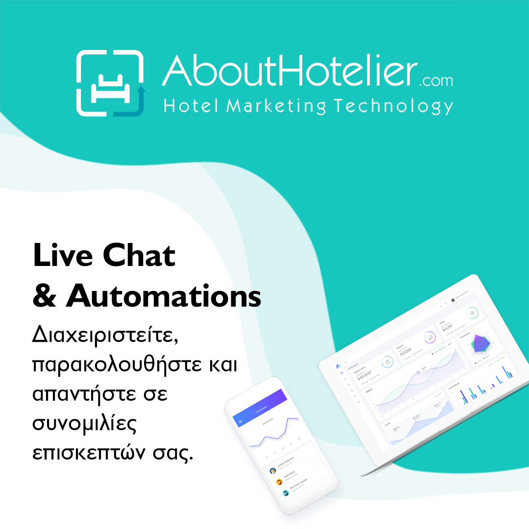 live chat & messages
