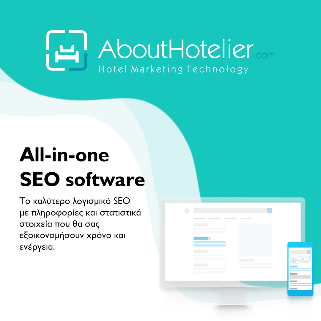 all in one seo software