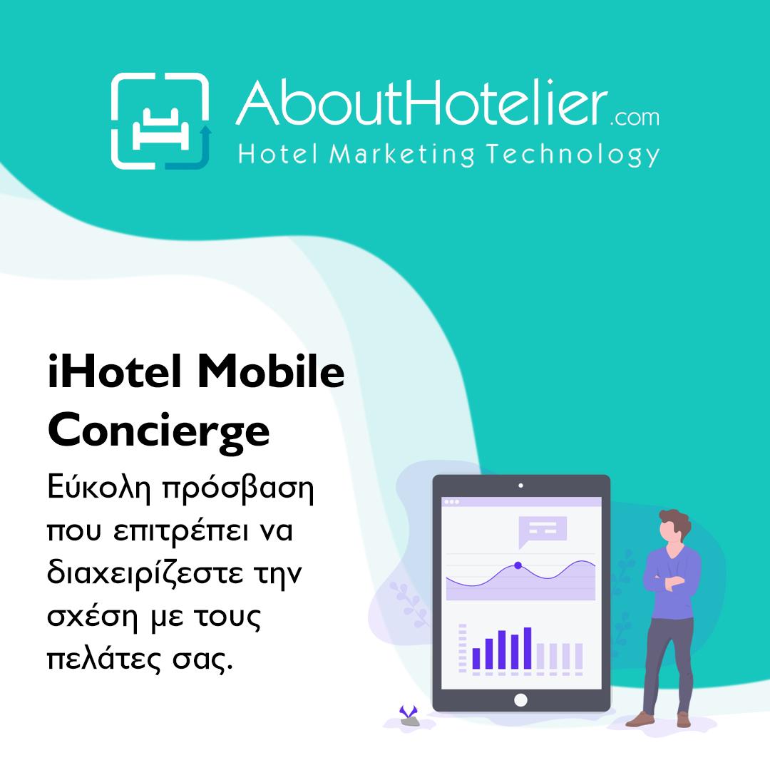 Hotel mobile app