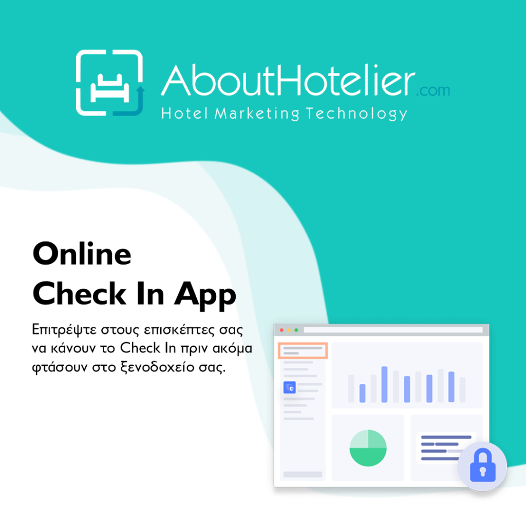 hotel-online-check-in