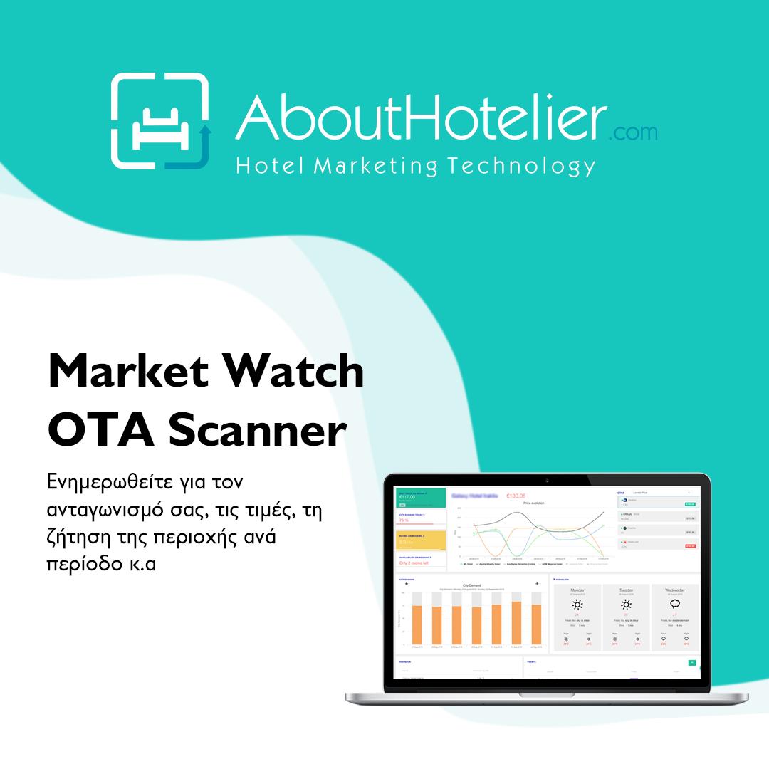Rate Shopper - Revenue Management