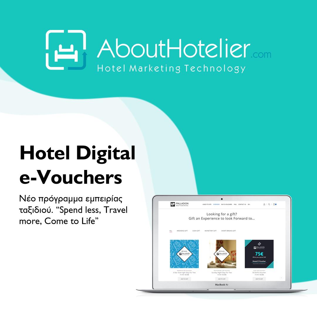 Digital e-Voucher Shop Τιμή | by Abouthotelier.com | Άμεσα Κέρδη
